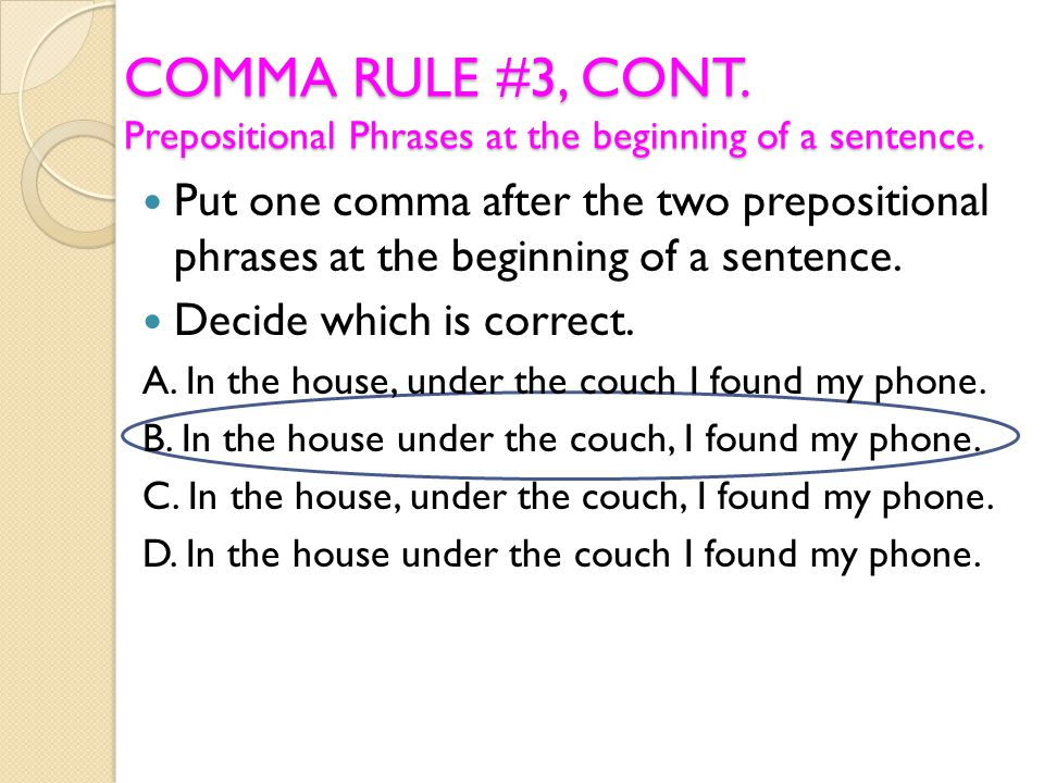 how to decide to use a comma