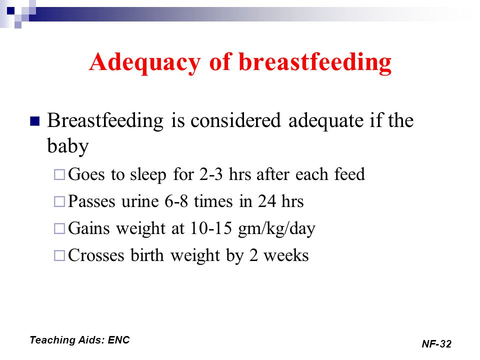 Feeding Of Healthy Newborn Babies Ppt Video Online Download