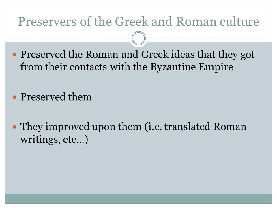 Preservers of the Greek and Roman culture