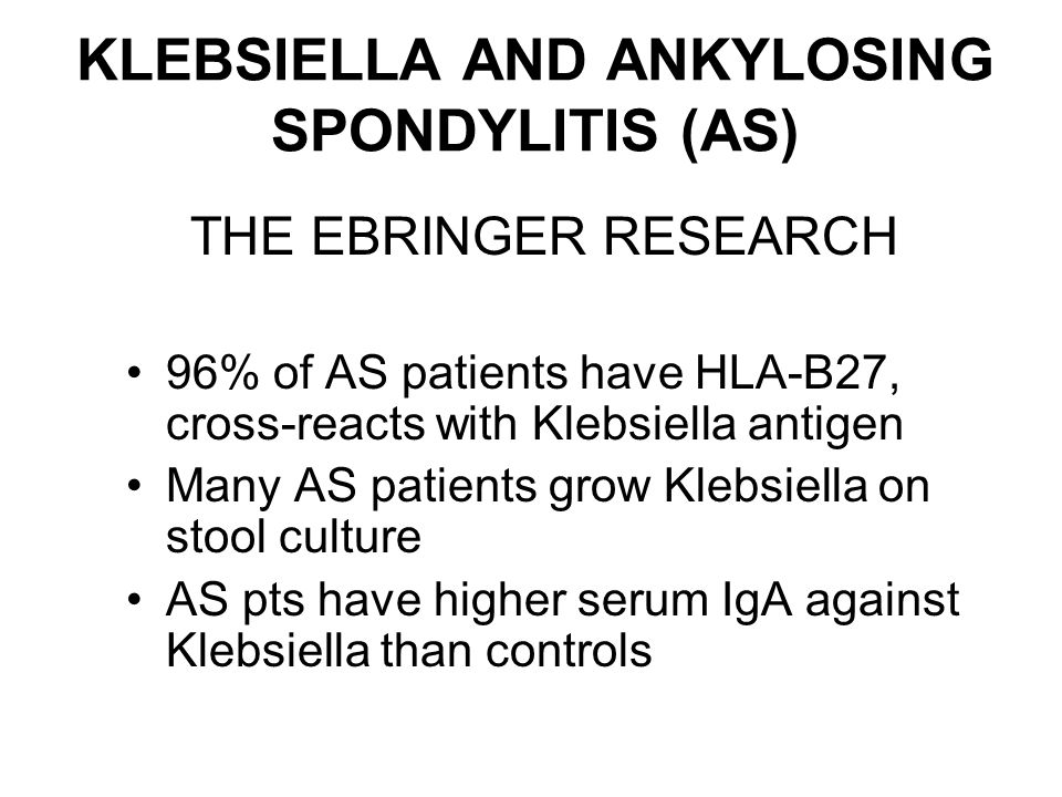 ankylosing spondylitis research paper The spondylitis association of america is the only non-profit organization in the united states dedicating its resources to the active support of ankylosing spondylitis patients to bring about awareness, education, and research to ensure a.