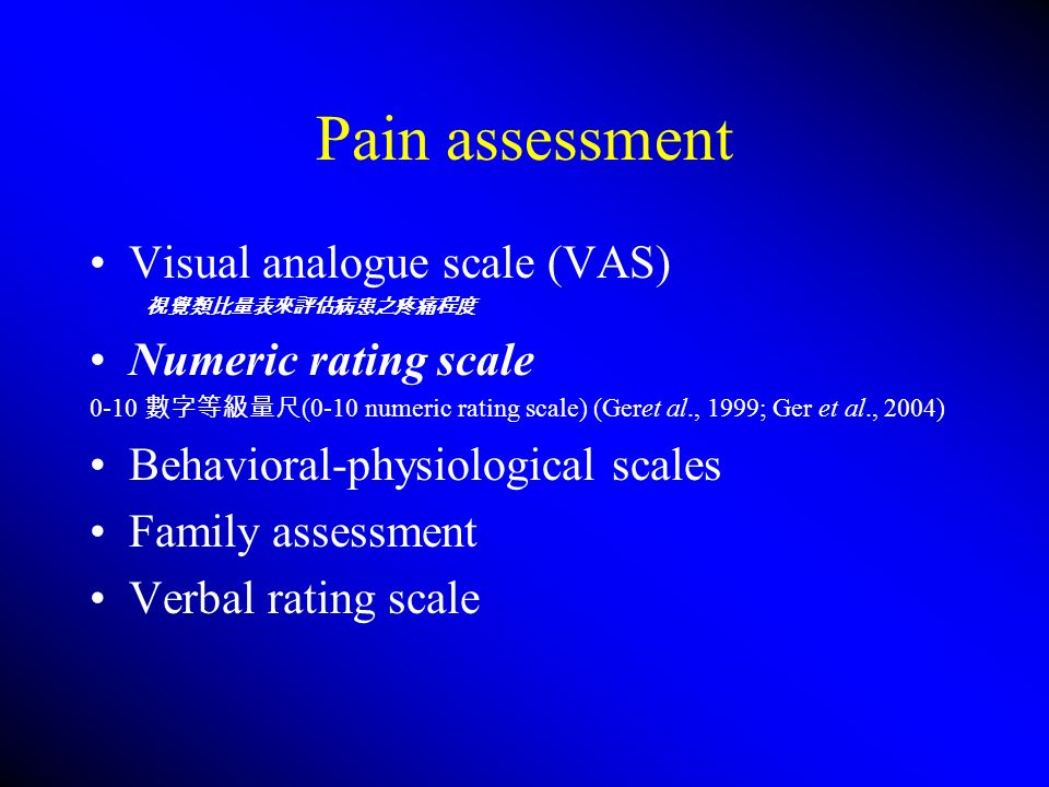 Sedation in the intensive care unit a general overview for Vas scale pain