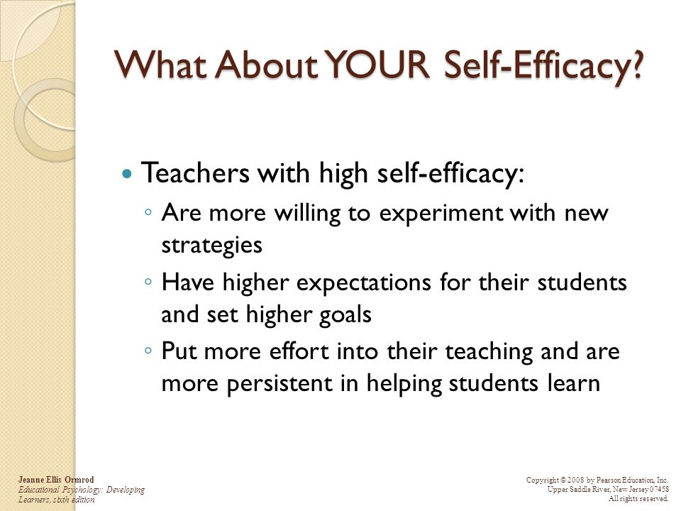 What About YOUR Self-Efficacy
