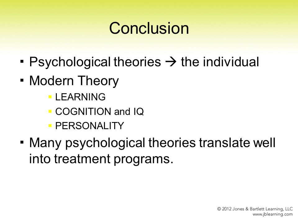 Individual theories