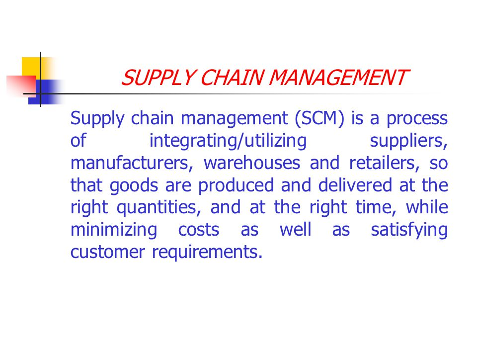 software requirement specifications on supply chain management Demand solutions' apparel supply chain management provide highly accurate  to meet retailers' requirements for  apparel supply chain and.