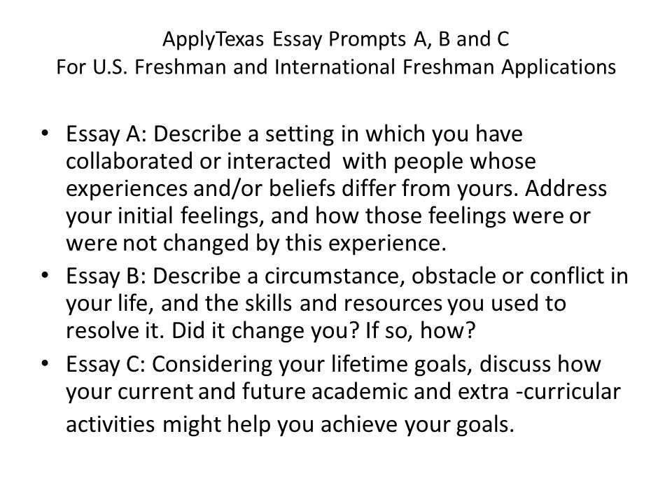 apply texas essay prompts 2016