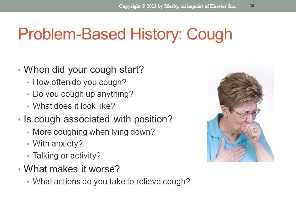 how to stop a cough when lying down