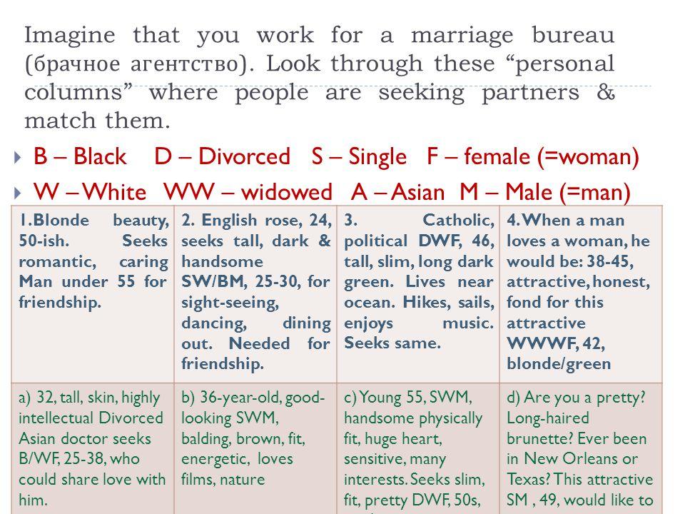 Craigslist black women seeking young white man