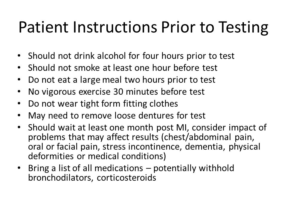 Patient Instructions Prior to Testing
