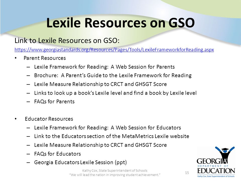 Lexile Resources on GSO