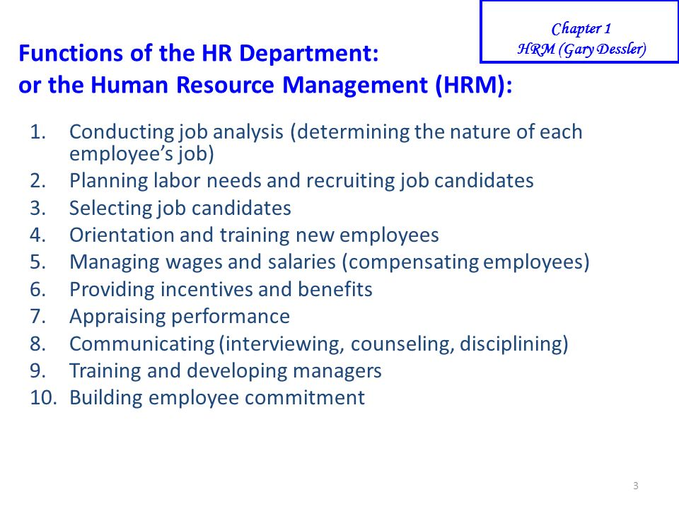 functions of hr Learn about the duties of a company's human resources department see how  hr's key functions help meet the important needs of the.