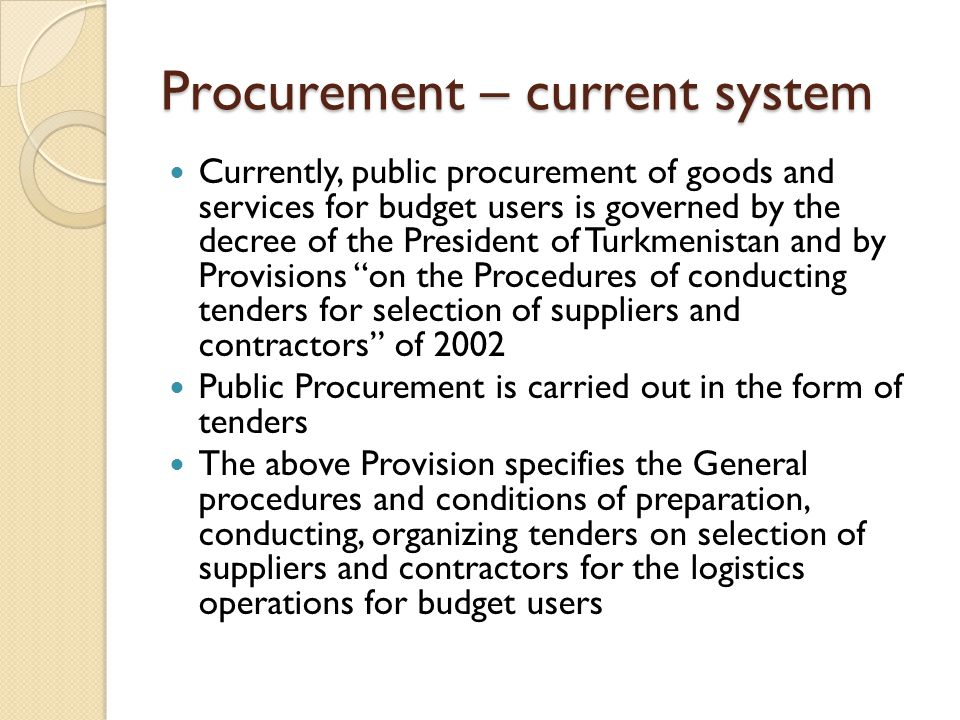 Procurement – current system