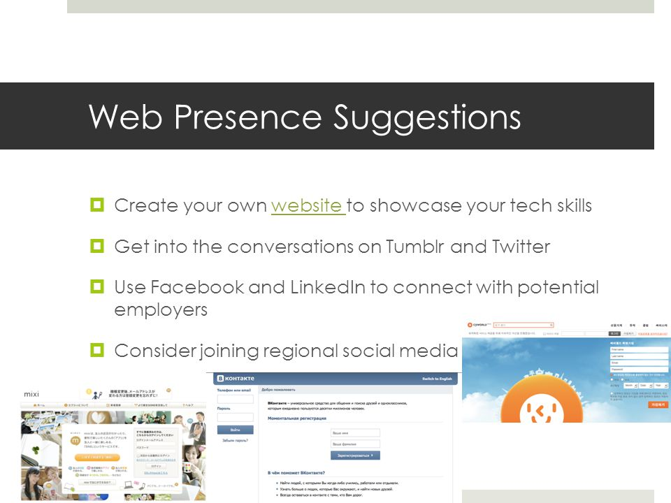 Web Presence Suggestions