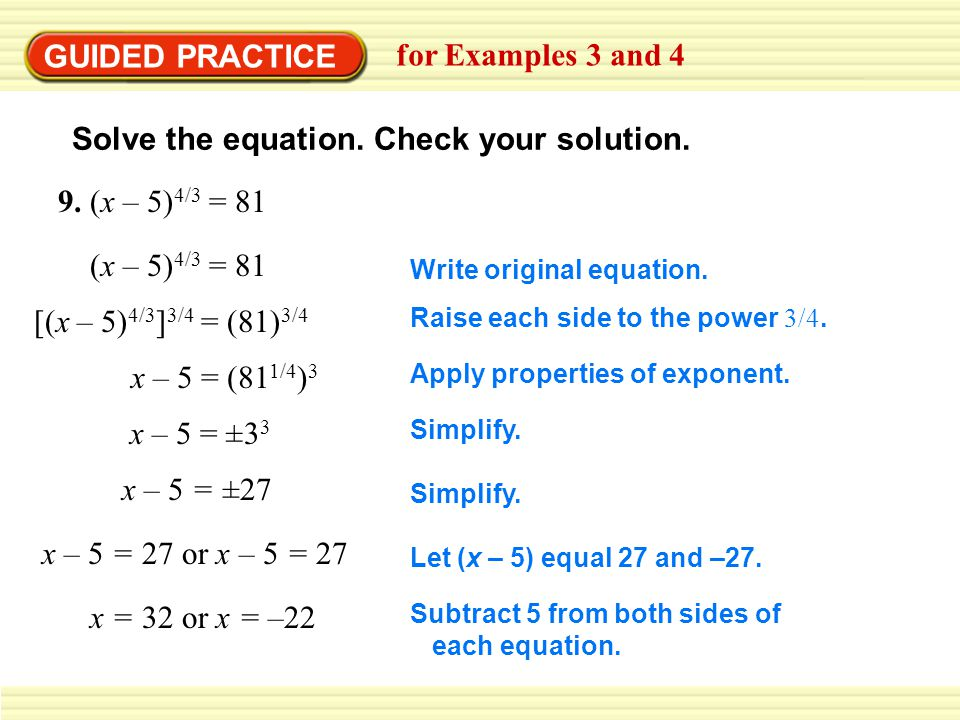 Standardized Test Practice ppt video online download – Practice 5-4 Factoring Quadratic Expressions Worksheet Answers