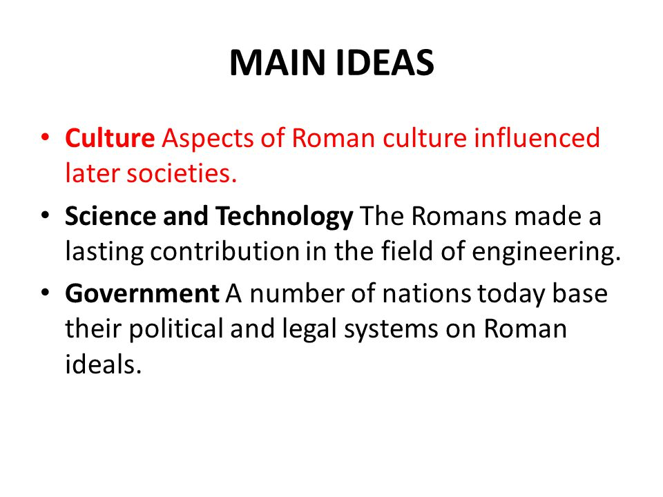 a p roman empire political and cultural Cultural changes and continuities in the mediterranean from ap roman empire political and cultural there were many political changes from the roman empire.