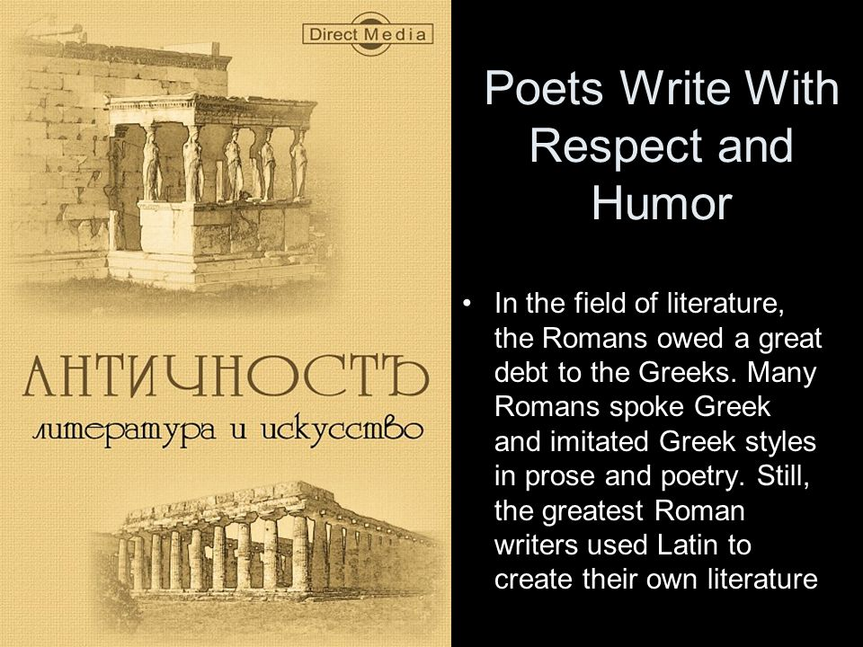 Greek and Roman Literature