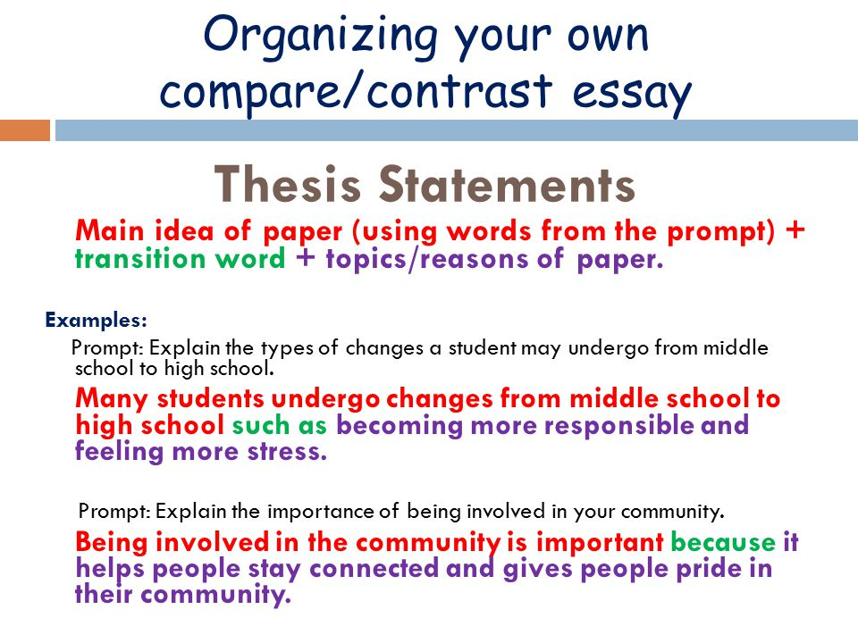 how do you start off a comparison and contrast essay