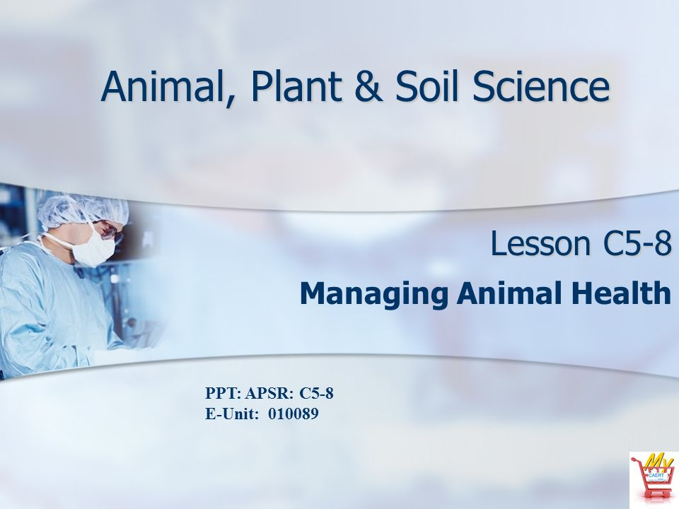 Ppt soil science powerpoint presentation id:5350455.