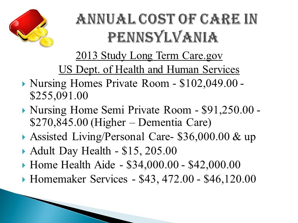 Consider, pa adult basic health insurance