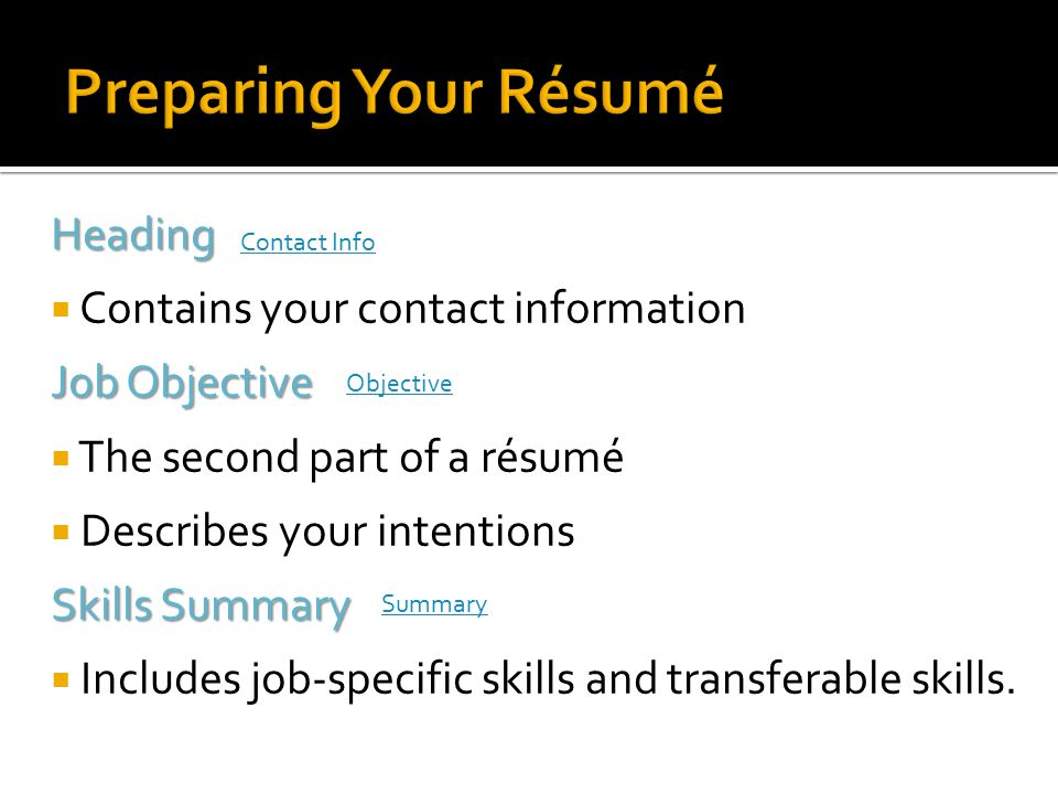 Preparing Your Résumé Heading