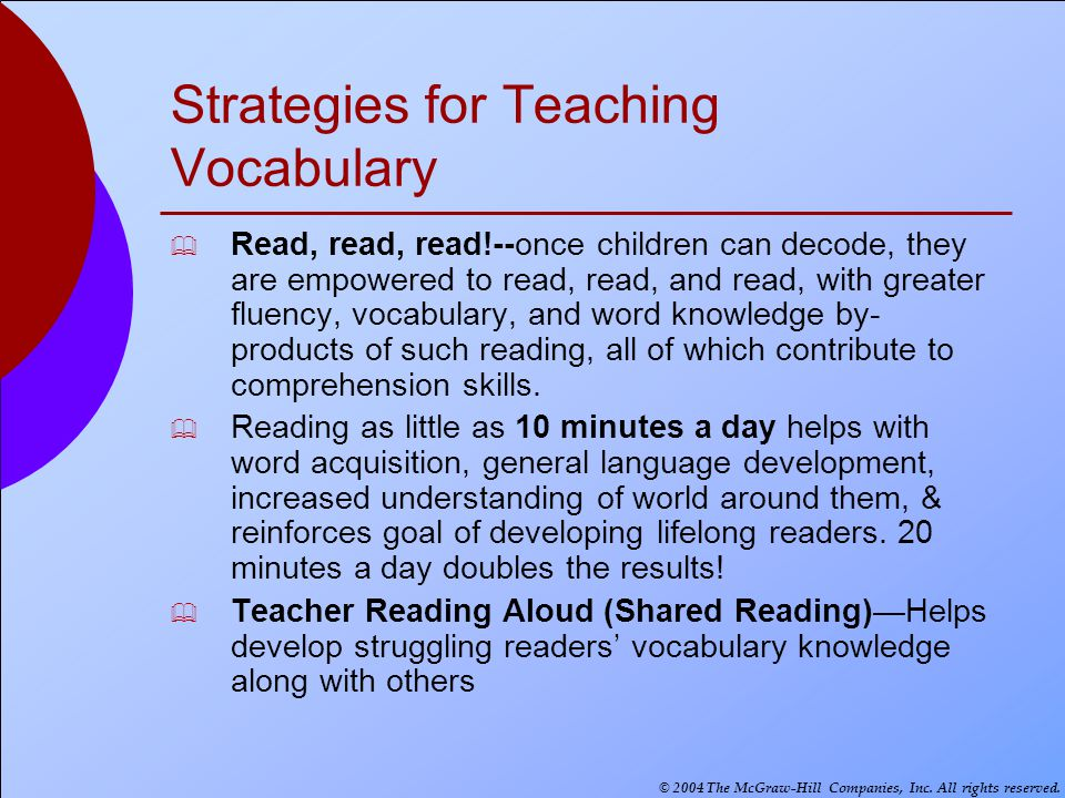 how to teach a child to read strategies
