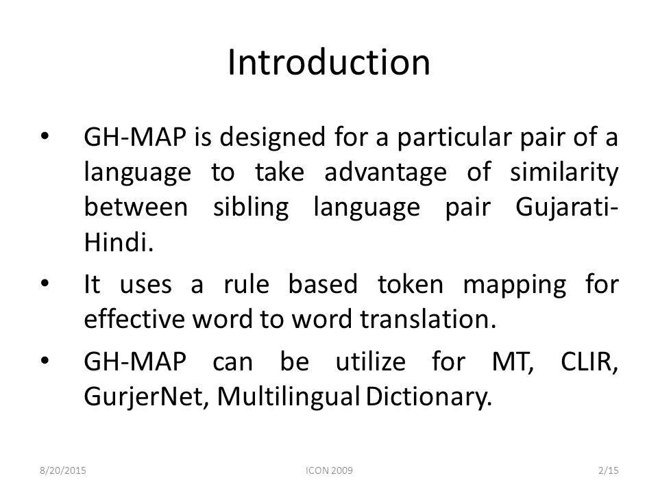 word in hindi translation