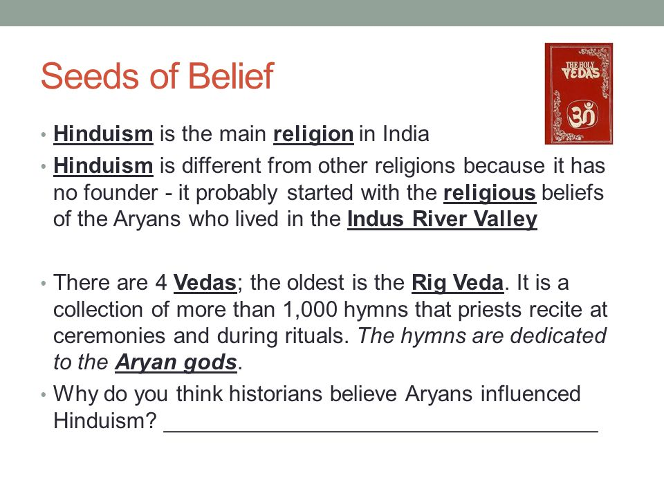 Unit India And Persia Lesson Hinduism Ppt Download - The main religions