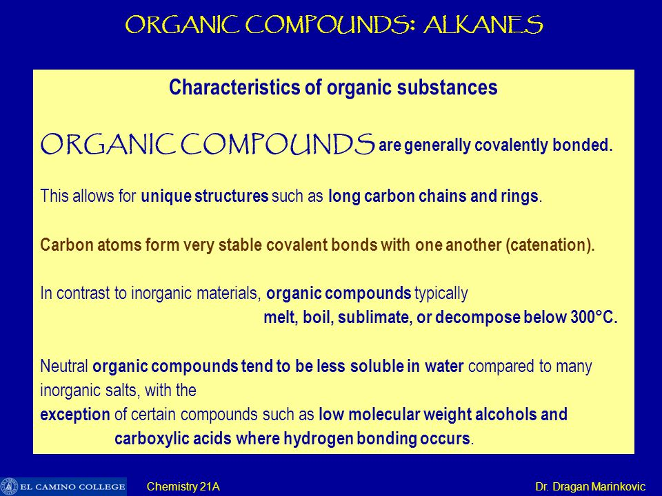 ORGANIC COMPOUNDS: ALKANES - ppt download