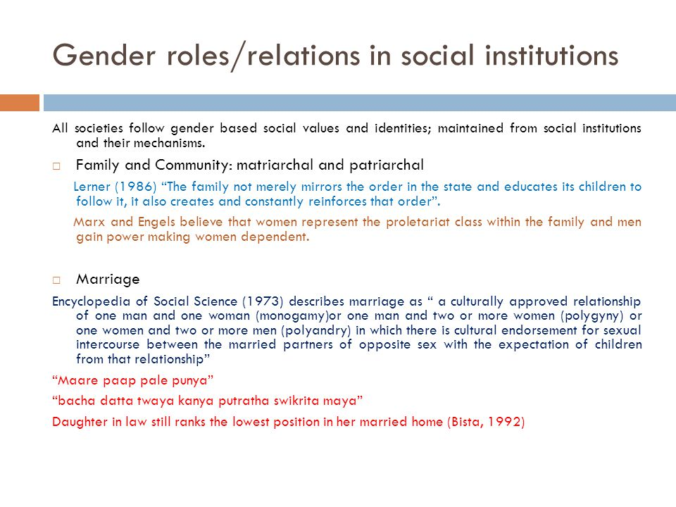 a discussion on the relation between marriage and gender roles Marriage equality: yes, it's about gender  about protecting traditional gender roles within a  connection made between gender and sexuality was the gay.