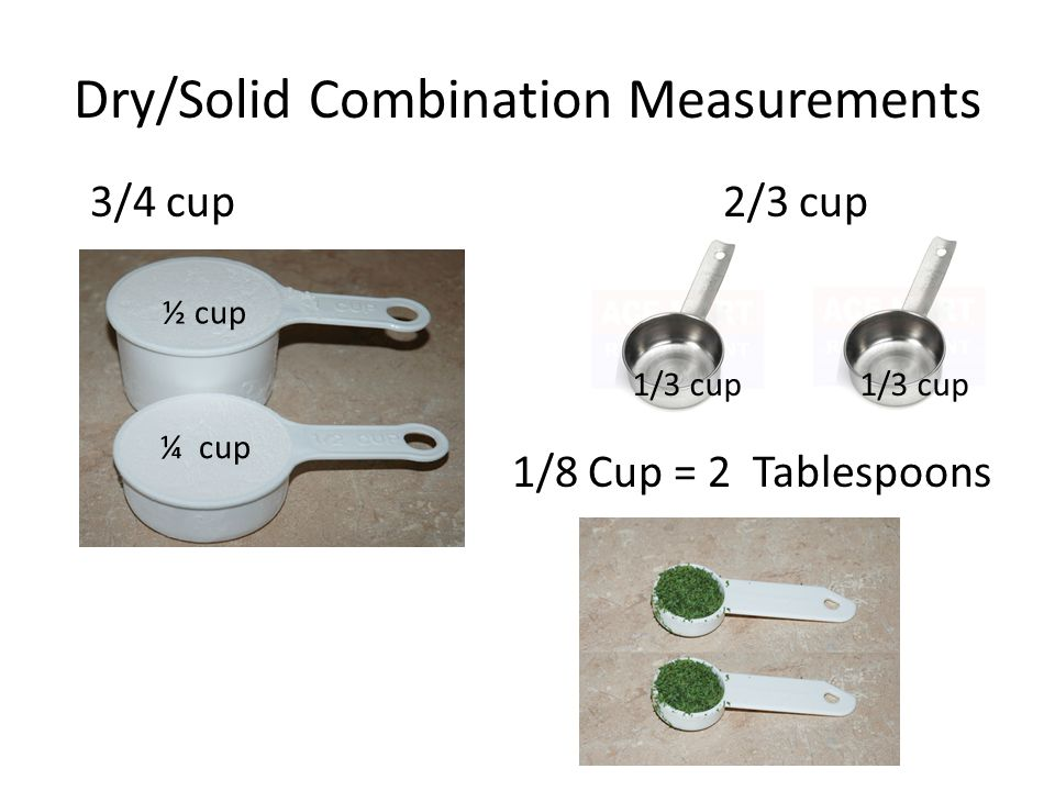 Dry/Solid Combination Measurements
