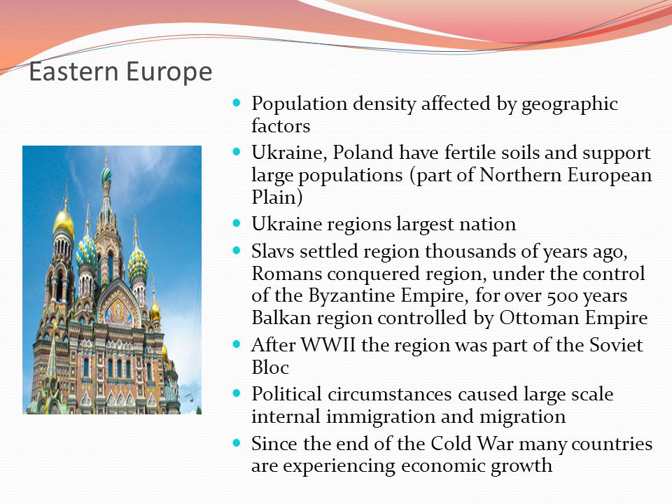Cultural Geography Of Europe Ppt Video Online Download