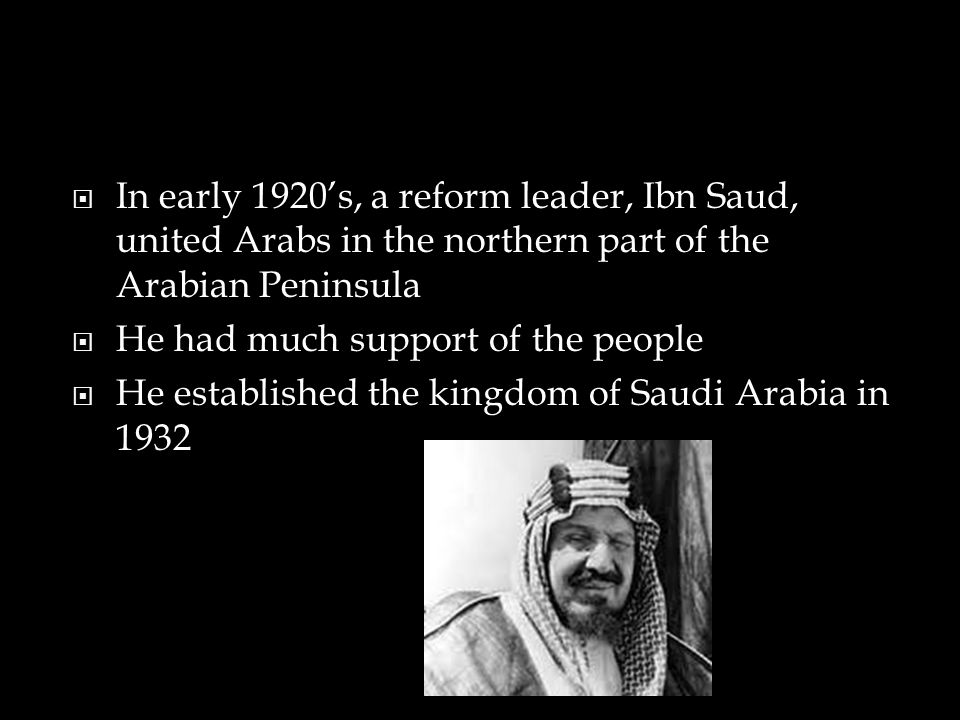 the establishment of the kingdom of saudi arabia in 1932 Saudi arabia and the us establish diplomatic relations, and in 1933 the first foreign oil prospectors arrive in the kingdom the americans pay $170,000 in gold for land concessions that turn out.