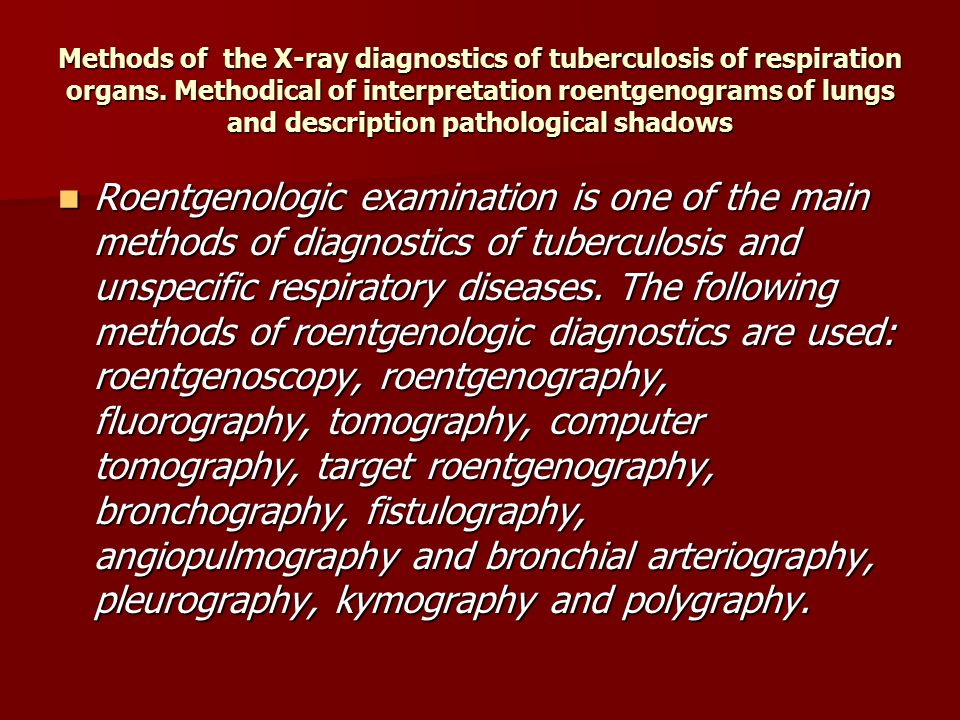 Methods of the X-ray diagnostics of tuberculosis of respiration organs