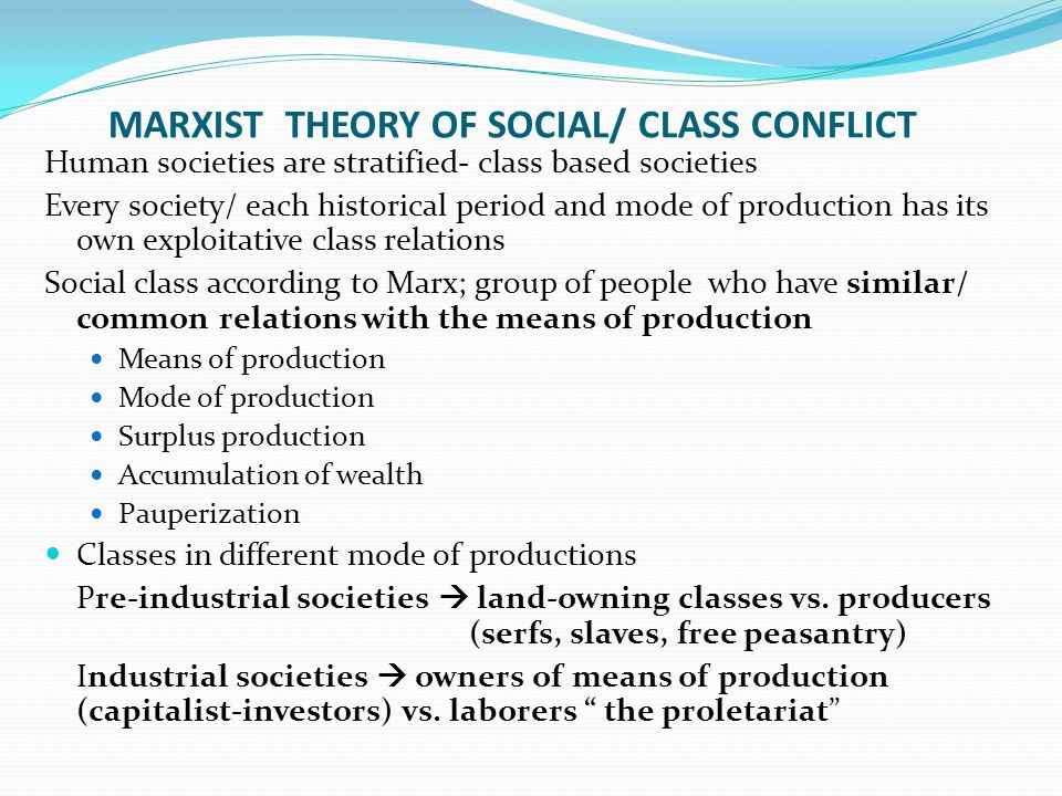 an analysis of marxs theory of class and the relations of production The neo-marxist synthesis of marx and weber the social relations of production weberian critiques of marxism—frank parkin's marxism and class theory.