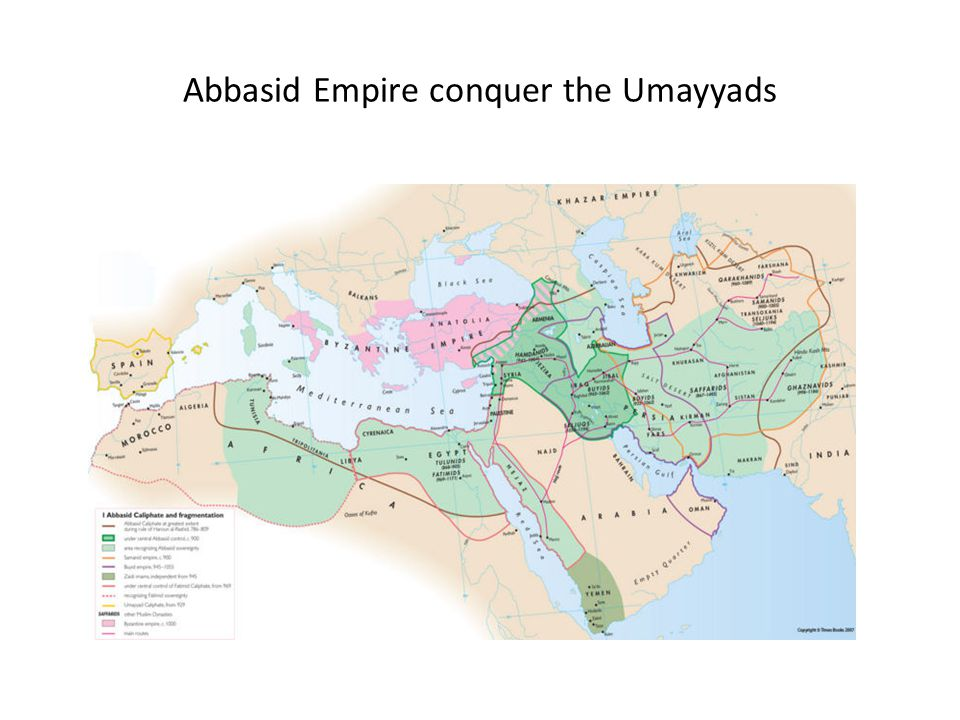 the similarities and differences between the umayyad and abbasid The similarities and differences between the umayyad and abbasid pages 2 words 467 view full essay more essays like this: not sure what i'd do without @kibin.