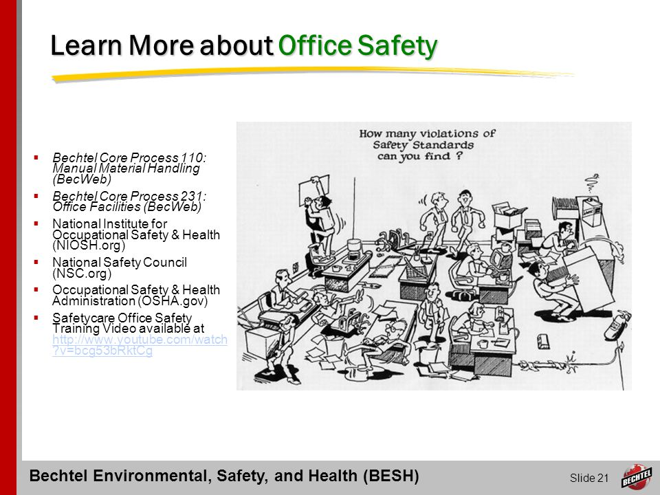 """introduction to process safety principles 4-1 chapter 4 - safety risk management program a introduction 1 si policy (sd 419) is to """"ensure that all alleged hazardous conditions are investigated, that identified safety and health risks are properly assessed and."""