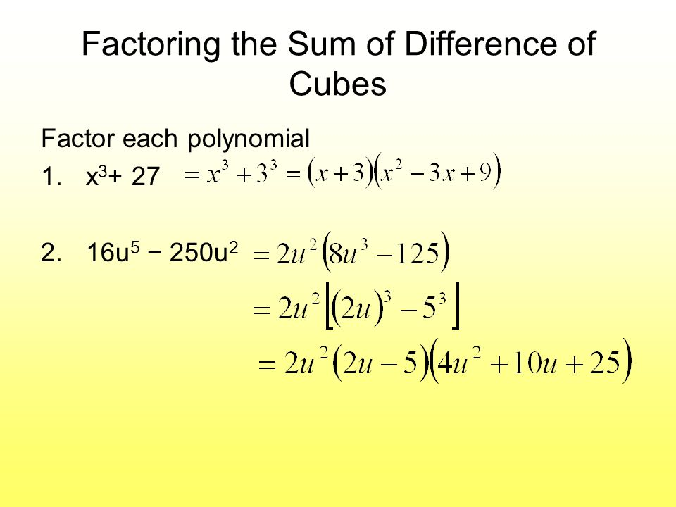Factoring and solving polynomial equations section ppt video 3 factoring the sum of difference ccuart Image collections