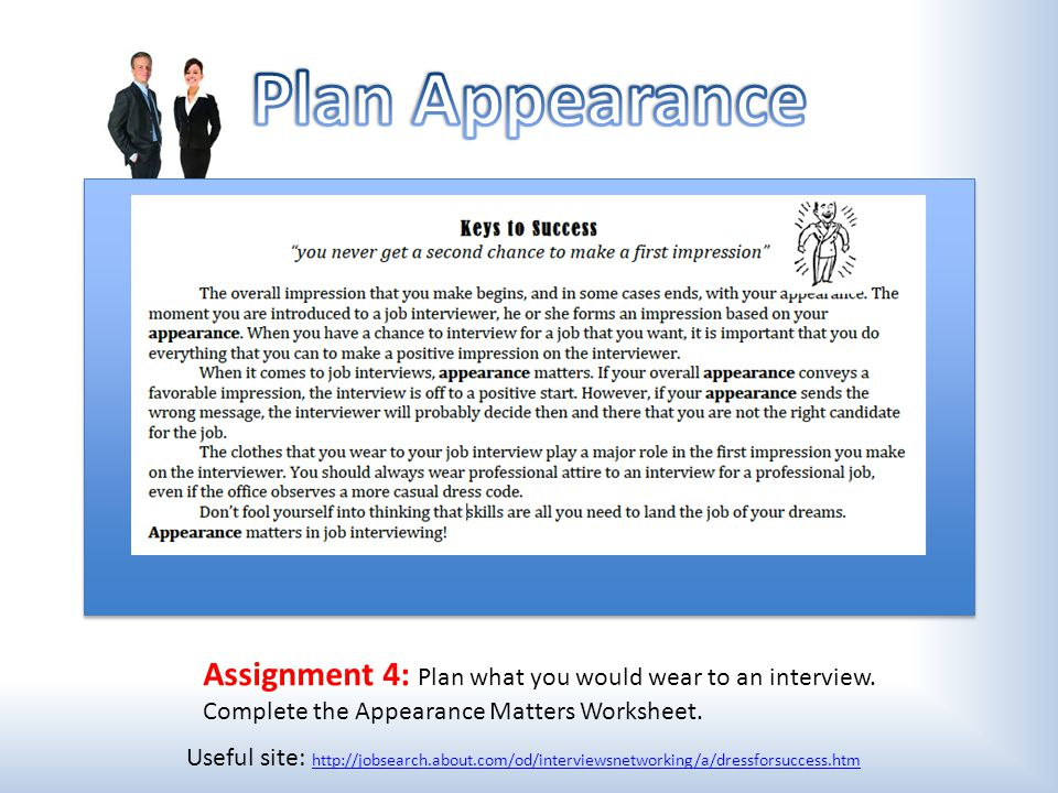 Getting a Job Soon you will be looking for your first job ppt – Job Search Worksheet