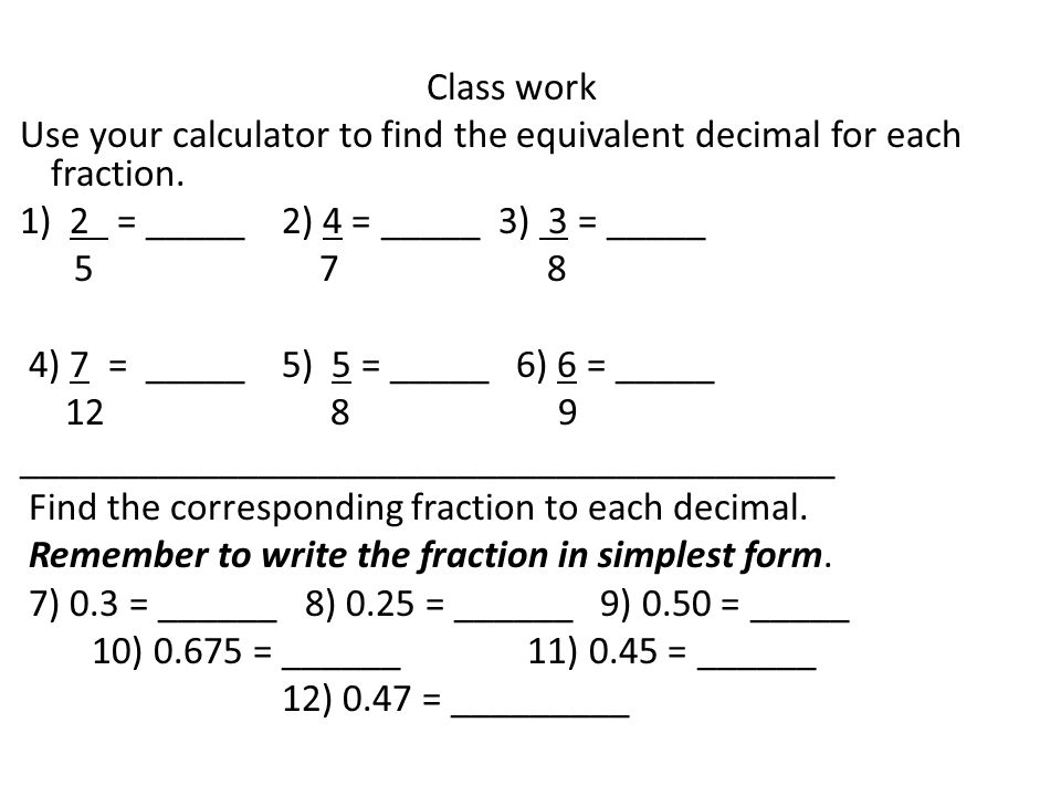 Mixed Number to Decimal Calculator