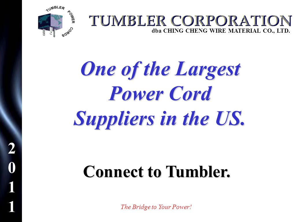 One of the Largest Power Cord Suppliers in the US.