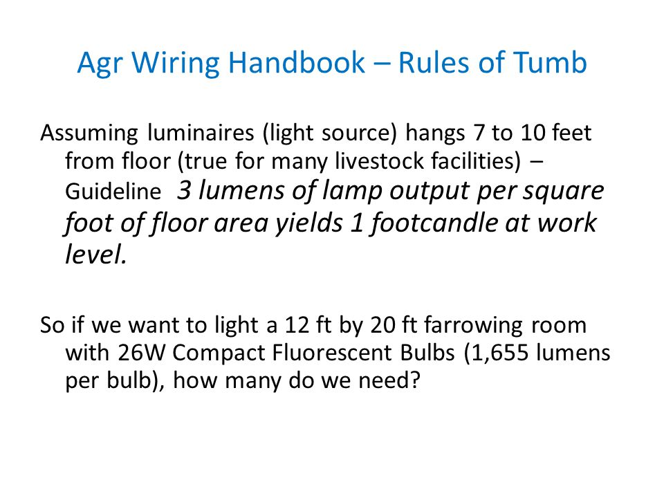 How Many Room Light Sensors Do I Need