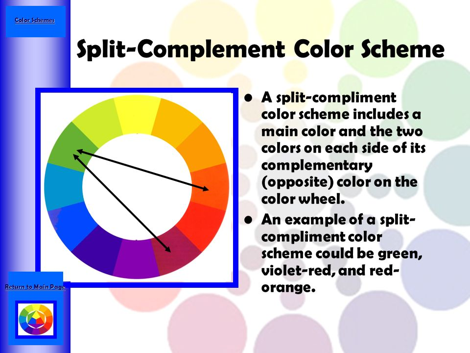 49 Split Complement Color Scheme