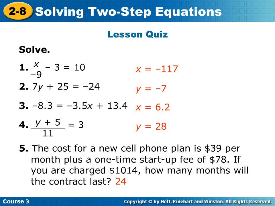 how to solve x 2 y 2 25