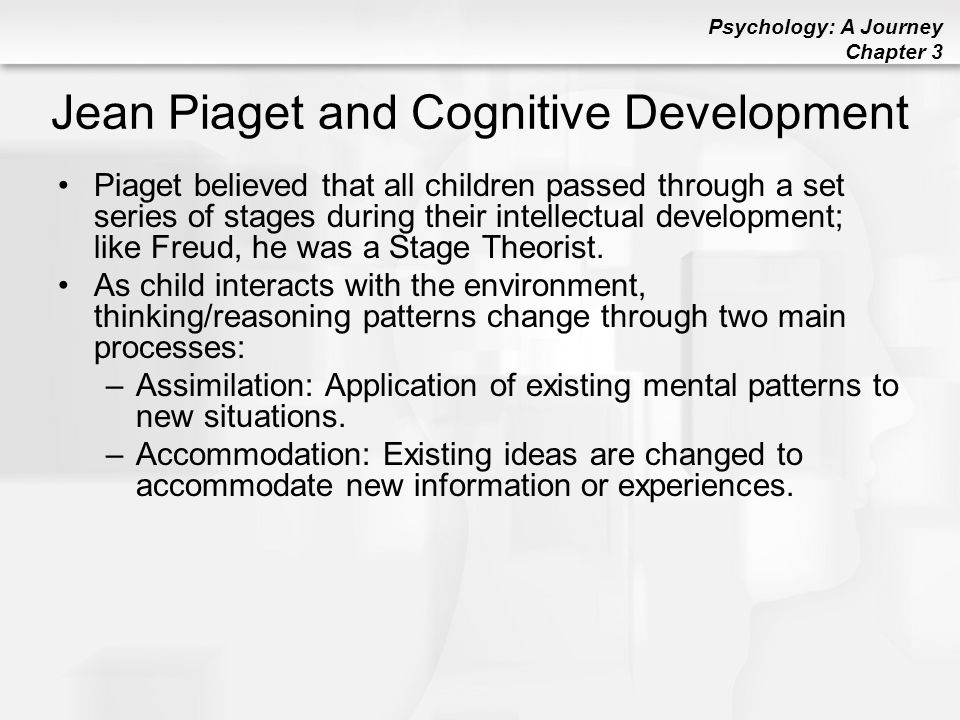 jean piaget cognitive development Jean piaget was a swiss psychologist who studied the development of cognitive processes from infancy through adulthood piaget often spoke about the relationship between cognitive development and language skills, but he was never exclusively focused on childhood language development piaget's theories have been extremely influential on.