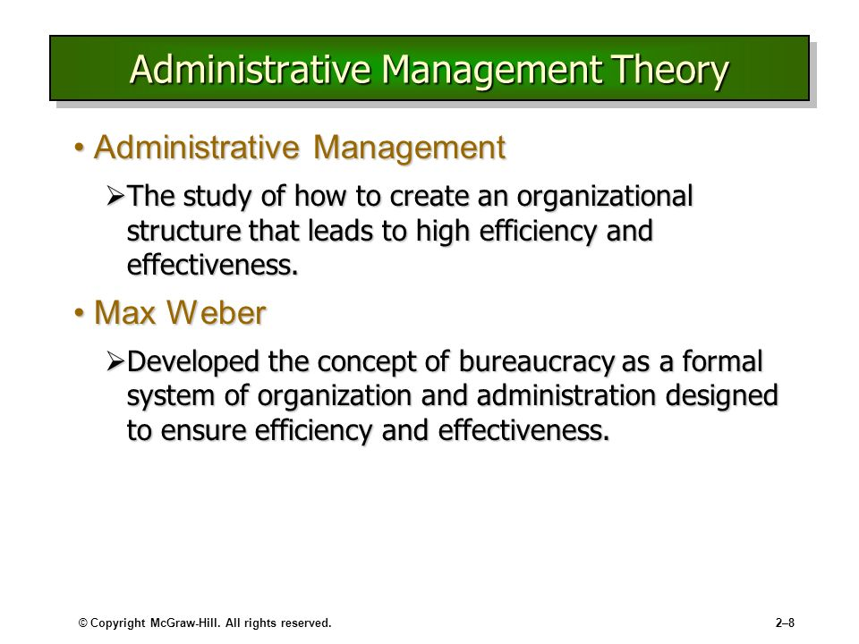 Theory of management rights