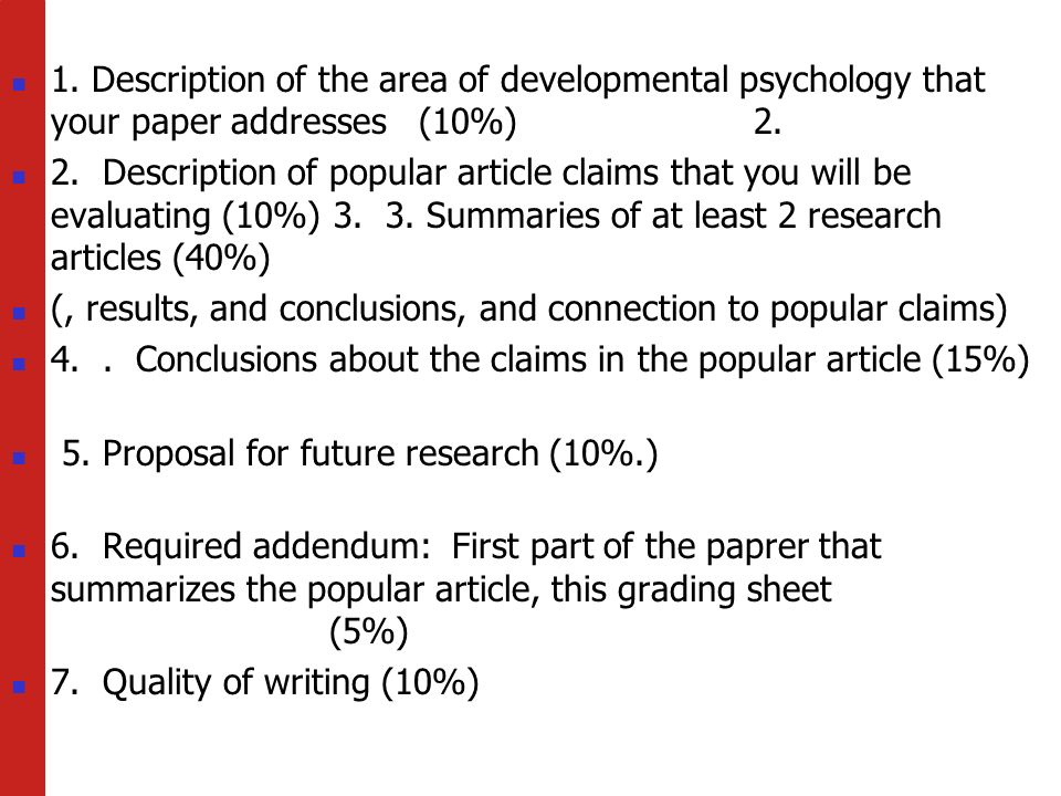 essays on developmental psychology Essay writing guide for psychology students saul mcleod , published 2014 before you write your essay it's important to analyse the task and understand exactly what the essay question is asking.