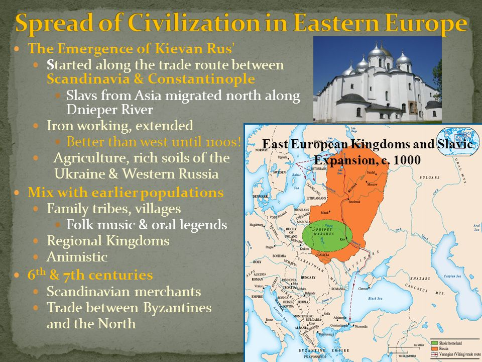 trade in western civilization It was western civilization that generated the idea and practice of  other  western countries banned the slave trade and the holding of slaves.