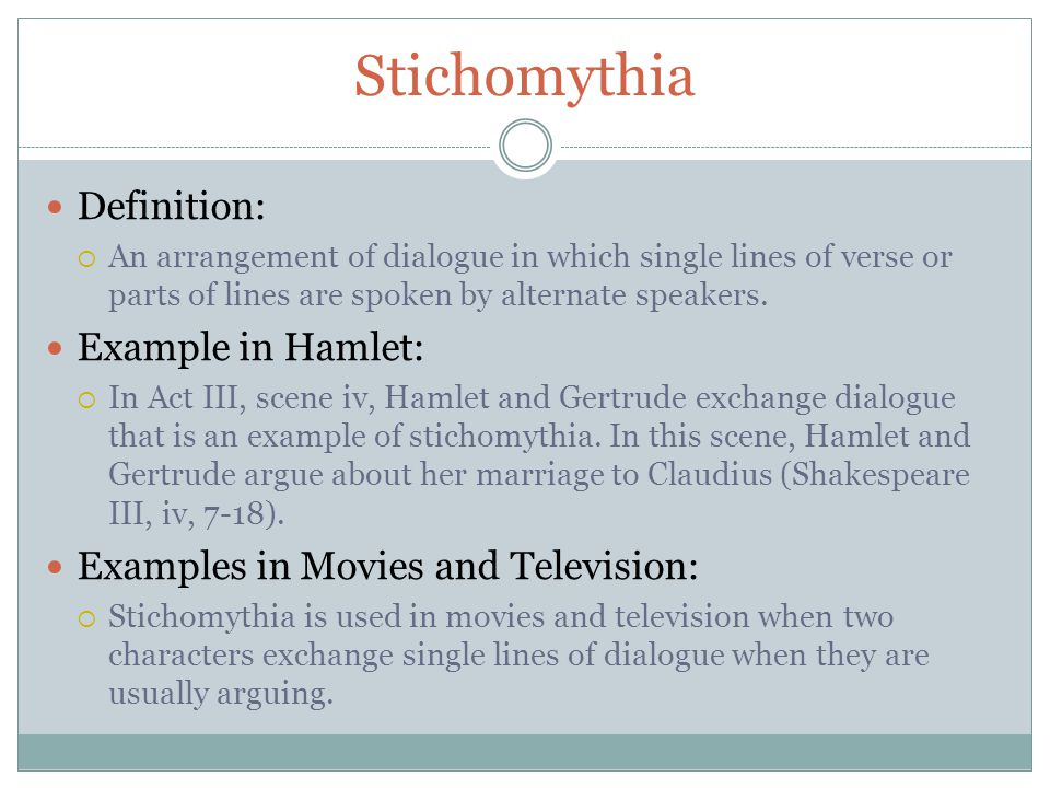stichomythia of hamlet By eric getz vivid and descriptive language that appeals to one or more of the senses (sight, hearing, touch, smell, and taste) ophelia's description of hamlet in act ii, scene 1, lines.