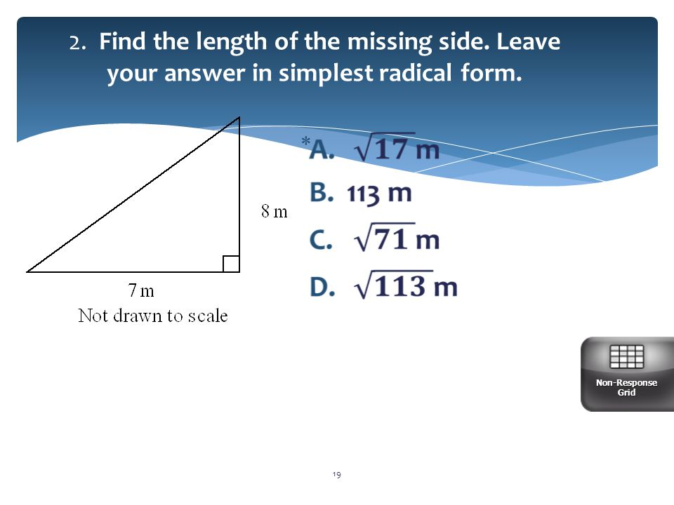 8-1 The Pythagorean Theorem and Its Converse - ppt download