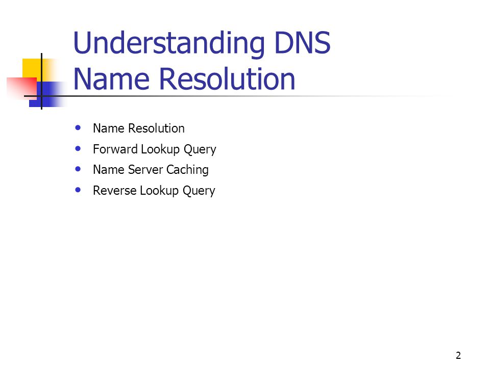 DNS and Active Directory Integration - ppt download