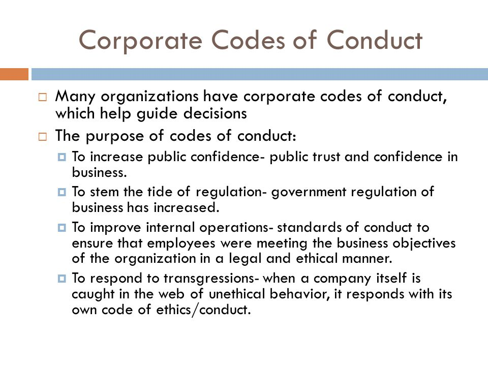 are corporate codes of ethics a Strategic leadership and decision making 15  why it is important to adhere to these basic moral codes and  a number of steps that foster corporate ethics.